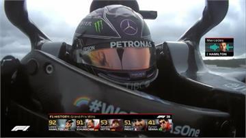 漢米爾頓奪生涯第92座分站冠軍 破車神舒馬克F1紀錄