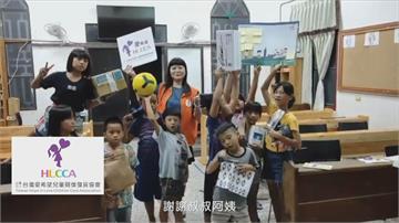 中華郵政當耶老 捐贈禮盒至i郵箱幫送弱勢