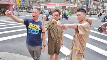 《娛樂超skr》主持人阿甘、小路自找的!與來賓徐哲緯都崩潰大喊:「恥度破表」