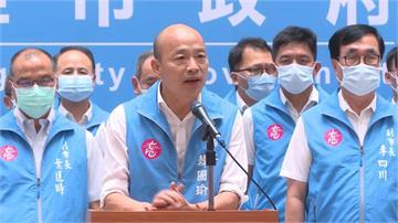快新聞/韓國瑜罷免案過關 華爾街日報:親中國政治人物再挫敗
