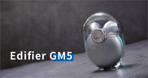 3C/「開箱」Edifier GM5 - 無線藍芽耳機也能搞電競?!
