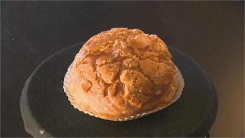綿密濃郁芋頭布蕾 搭配外酥內軟丹麥菠蘿 厚奶香氣直撲而來!