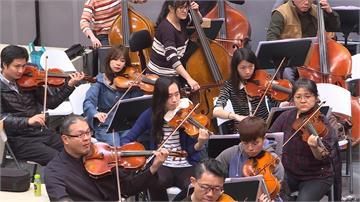 迎接2020元旦!灣聲樂團登上國家音樂廳