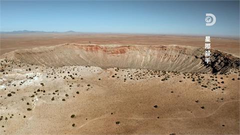 人類難逃恐龍滅絕?避免冰河期再重演 科學家:第一要務揪「致命隕石」