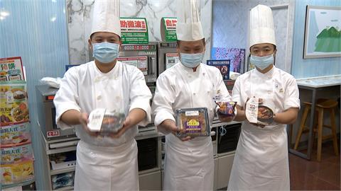 超商鮮食聯名大戰!攜手米其林餐廳.名店 還原餐點美味度有眉角 專家曝內幕