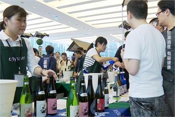 日本酒夯!16家頂尖日本酒來台參展