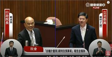 快新聞/藍委讚民進黨提名選總統「嚇嚇叫」 蘇貞昌冷回:不癢了別再搔
