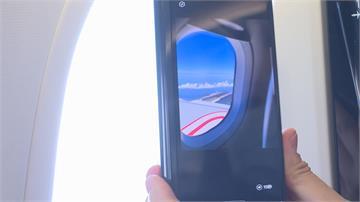 搭「偽出國」風  三星飛日本高空發表新機