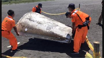 宜蘭沙灘不明錐狀物「印簡體字」運安會:可能是火箭殘骸