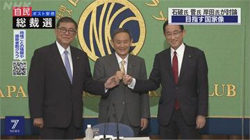 日本執政黨自民黨魁週一改選 菅義偉獲七成支持可望當選!