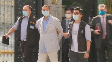 港國安惡法目標鎖定黎智英  連同兒子、壹傳媒高層9人遭逮