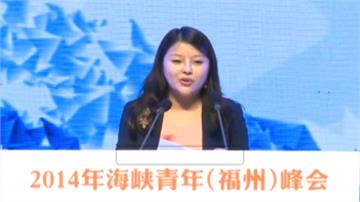 張嘉郡大談「中國夢」影片曝光 蘇治芬:中共同路人?