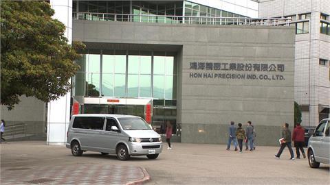 中國能耗雙控 法人:鴻海蘇州廠4天限電整體影響小