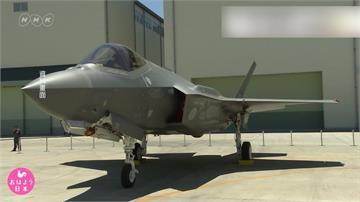 日本F-35A戰機墜毀 調查公布疑陷「空間迷向」