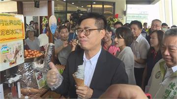 泥岩茶葉蛋、冰淇淋 高雄月世界特色美食邀客來旅遊