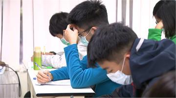 考生注意!防疫延後開學 國中會考範圍首度縮減
