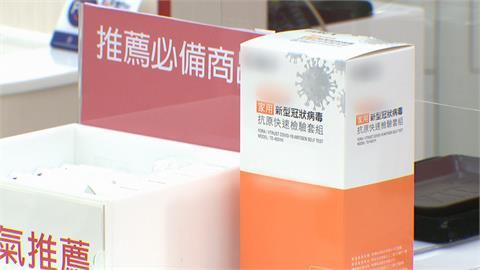 居家快篩試劑買氣旺!中華電信、遠傳業門市也加入販售