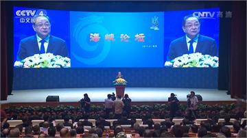 堅持親中無視台灣主流民意新黨、親民黨執意出席海峽論壇