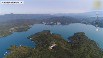 觀光局新招!唱卡拉OK背景有亮點 收錄228特色景點 飆歌也能「遊山玩水」