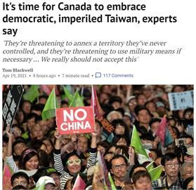 加拿大挺台風潮湧現 輿論籲政府承認台灣為國家