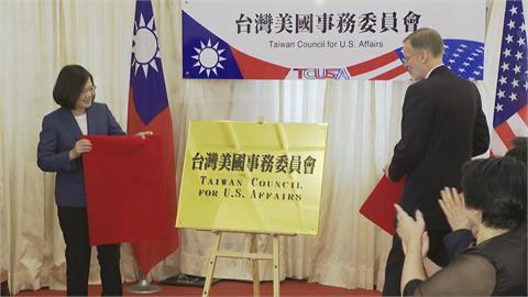 酈英傑:台灣永遠不會離開我 總統:歡迎隨時回台