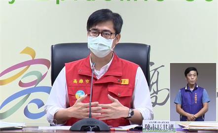 快新聞/高市引進「宇美町接種法」 陳其邁:我們求好不求快