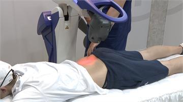雷射降低疼痛 除痛機器人讓你「痠痛好利利」