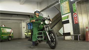 中華郵政去年營利再突破 全面調薪1%-3%