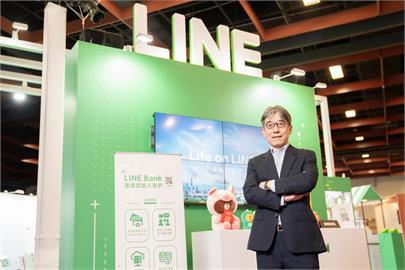 LINE Bank純網銀宣布4/22開行 將公開首波服務亮點