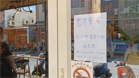 怕爆!台灣本島疫情恐蔓延離島 綠島民眾連署請願盼「封島」