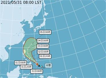 快新聞/輕度颱風「彩雲」生成 朝北北西方向移動