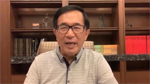 快新聞/我國代表隊征戰東奧怎稱呼 陳水扁舉先例激問:誰說不行用「台灣隊」?