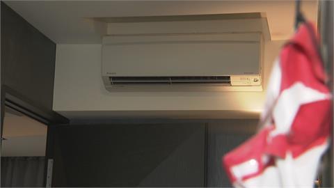變頻冷氣吹整天比較省電? 台電說關鍵在這裡