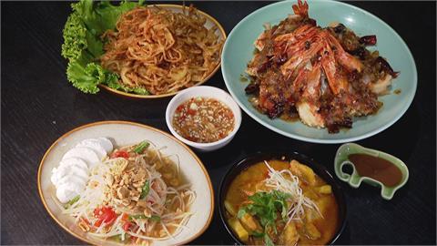泰國菜新口感!油炸青木瓜沙拉 沾醬吃免拌