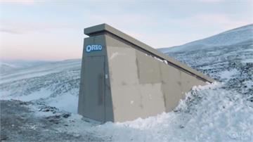 Oreo打造「末日餅乾庫」 餅乾能耐負62度~148度高溫保存