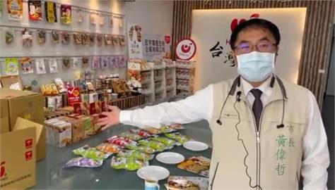 快新聞/蓬佩奧嗑「官田鳳梨乾」挺台 黃偉哲裝箱寄更多到美國