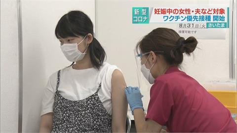 日本傳出多起突破性感染病例 專家:疫苗防護力並非絕對
