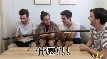 法國人第一次吃台灣水果的反應   不小心上癮直喊「我還要」?