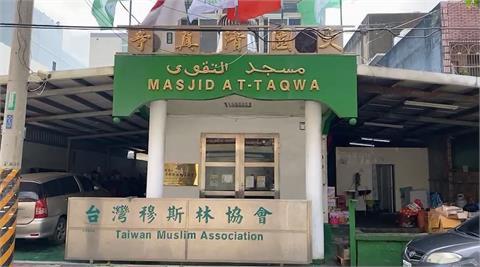 快新聞/澳洲確診印尼籍機師曾到訪! 大園清真寺急消毒、取消禮拜