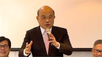 民間拚500萬人連署「台灣加入WHO」蘇貞昌親到藥師公會感謝