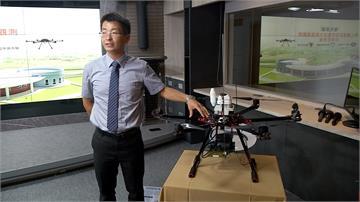 氣象局與環保署、中央大學聯手  透過無人機垂直觀測空汙