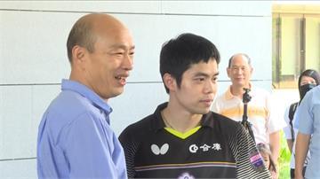 莊智淵成高雄4月觀光代言人 與韓國瑜對戰桌球