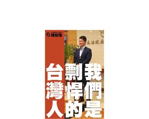 快新聞/回應海峽論壇與中國軍演 陳柏惟:「剽悍機敏」是我們的特色