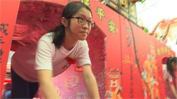 新竹竹蓮寺「做十六歲」 林智堅為學生脫絭