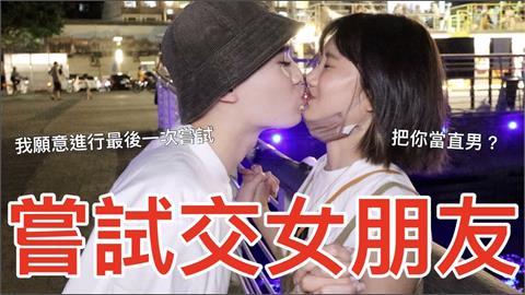 當街十指緊扣還親吻!鍾明軒為家人做最後嘗試 掰直約會女友結果曝