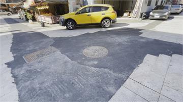 北埔老街古意盎然石頭路有水泥有柏油 醜成拼貼布