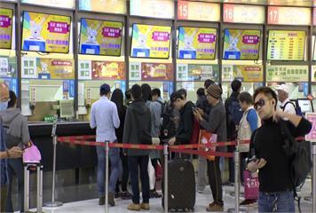 返鄉投票去!車站一早現人龍、台鐵爆滿