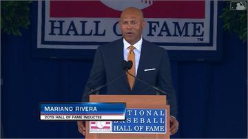 MLB/名人堂入列最後致詞 李維拉:我總是最後一個出場