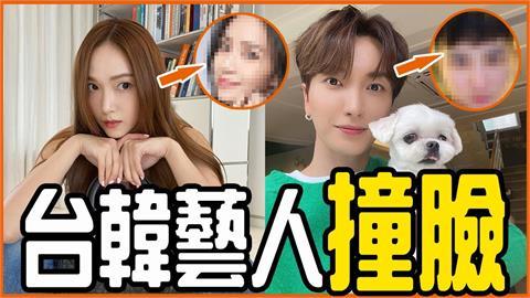 12位台韓藝人撞臉!連韓國人都認錯 正妹網友盤點這一組驚:根本神還原
