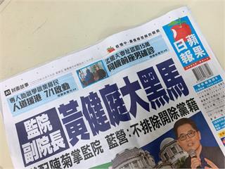 快新聞/台灣蘋果日報證實資遣140名員工 不堪營運虧損忍痛裁員